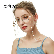 Fashion Reading Glasses Chain for Women Metal Sunglasses Cords Beaded Eyeglass Lanyard Hold Straps G