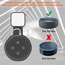 Wall Mount Stand Holder For Echo Dot3 Low Profile Avoid Sound Holder Speaker Stand Portable Speaker Part