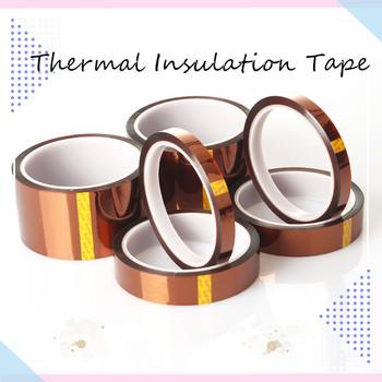 Druk 3D termiczna taśma izolacyjna odporna na wysokie temperatury taśma termoizolacyjna BGA taśma izolacyjna z poliamidu izolacyjnego tanie i dobre opinie CN (pochodzenie) Metalworking Tape Drukarka 3D Taśmy