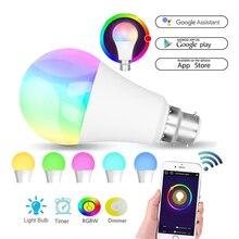 Wifi умный светодиодный светильник лампа RGBW приложение управление 7 Вт для Amazon Alexa Google Home VJ-Drop