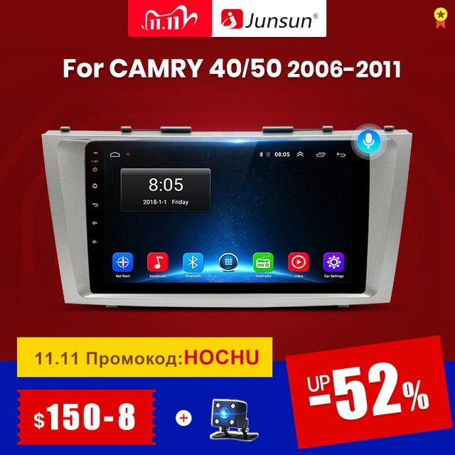 Junsun V1 Android 10 2G + 32G DSP araba radyo multimedya Video oynatıcı navigasyon GPS 2 din Toyota camry 40 50 2007 2008 hiçbir dvd