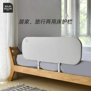 Fence Guardrail Bed for Newborn Baffle Bedside Foldable And Baby Anti-Fall Child