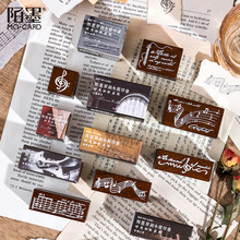 Kawaii Cute Movement Music Notes Songs Stamps For Scrapbooking Wooden Rubber Seal Card Stationery Bullet Journal n883
