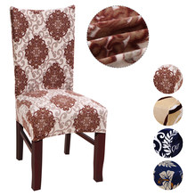 1/2/4/6Pcs Velvet Dining Chair Cover Spandex Office Dining Room Chair Slipcover Chiavari Chair Case for Chairs Elastic(China)