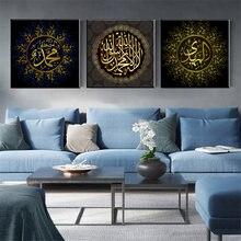 Современное Абстрактное Искусство Исламская мусульманская каллиграфия
