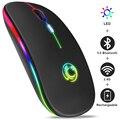 Мышь Компьютерная аккумуляторная Бесшумная, Bluetooth, светодиодная подсветка
