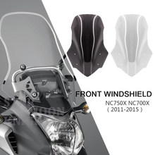 Ветровой обтекатель на лобовое стекло для Honda NC700X NC750X NC 750 700X2011-2015 2014 2013 2012 2011, аксессуары для мотоциклов