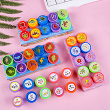 10pcs/Set Children Toy Stamps Cartoon Animals Fruits Traffic Smile Kids Seal For Scrapbooking Stamper DIY Toys