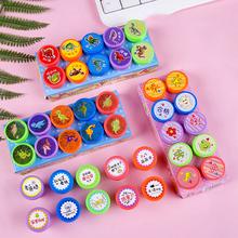 10pcs/Set Children Toy Stamps Cartoon Animals Fruits Traffic Smile Kids Seal For Scrapbooking Stamper DIY Cartoon Stamper Toys