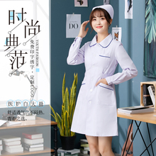 Nurses wear white coats in women's suits, short-sleeved summer round collars and blue