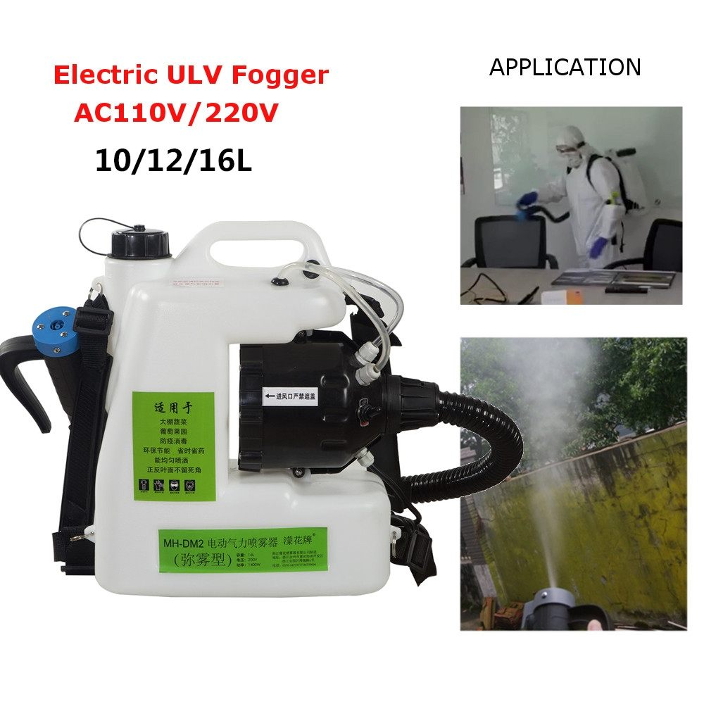 EU 1400W 10/12/16L 220V/50Hz ULV Disinfectant Fogger Knapsack Electric Sprayer Fogging Machine Fine Mist Sprayers Sanitation