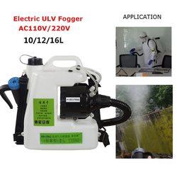 Ue US 1400W 10/12/16L 220V/110V ULV désinfectant brumisateur sac à dos pulvérisateur électrique brumisateur Machine Fine brouillard pulvérisateurs assainissement