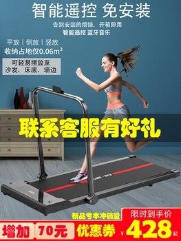 Cinta de correr Elettrico Ultra silenciosa para Fitness, plegable, para pérdida de peso, estilo familiar, para caminar en interiores