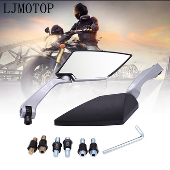 For BMW C600 C650 Sport C 650 400 GT F650GS Motorcycle Mirror 8/10mm Scooter Electrombile Back Side Convex Mirror Universal image
