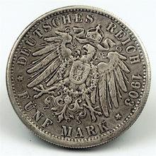 Freie Und Hansestadt Hamburg Deutsches Reich 1903 Funf Mark Commemorative Coins Copy Silver Dollars