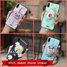 Silicone drift sand Phone Case For Wiko Y80 Fashion Design Kickstand phone stand holder Shockproof(China)