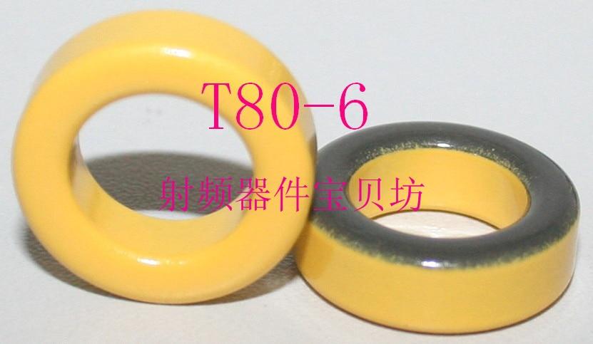 American RF Iron Powder Magnetic Core: T80-6