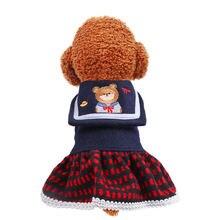 Платье для питомцев милое шикарное осенне зимнее теплое платье
