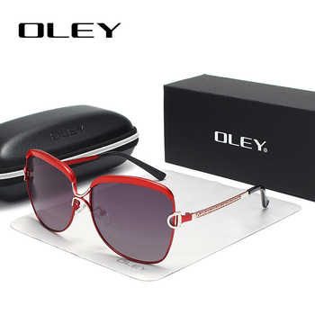 Sexy luxury Polarized sunglasses for women 2017 red metal frame oversized Sun Glasses UV400 goggles With original packing oculos - DISCOUNT ITEM  62% OFF All Category