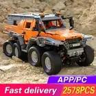 Sibirien Technik Series Off road fahrzeug RC Avtoros Schamanen Auto Set Modell Kit Bausteine Bricks Kompatibel legoed Kinder spielzeug - 1