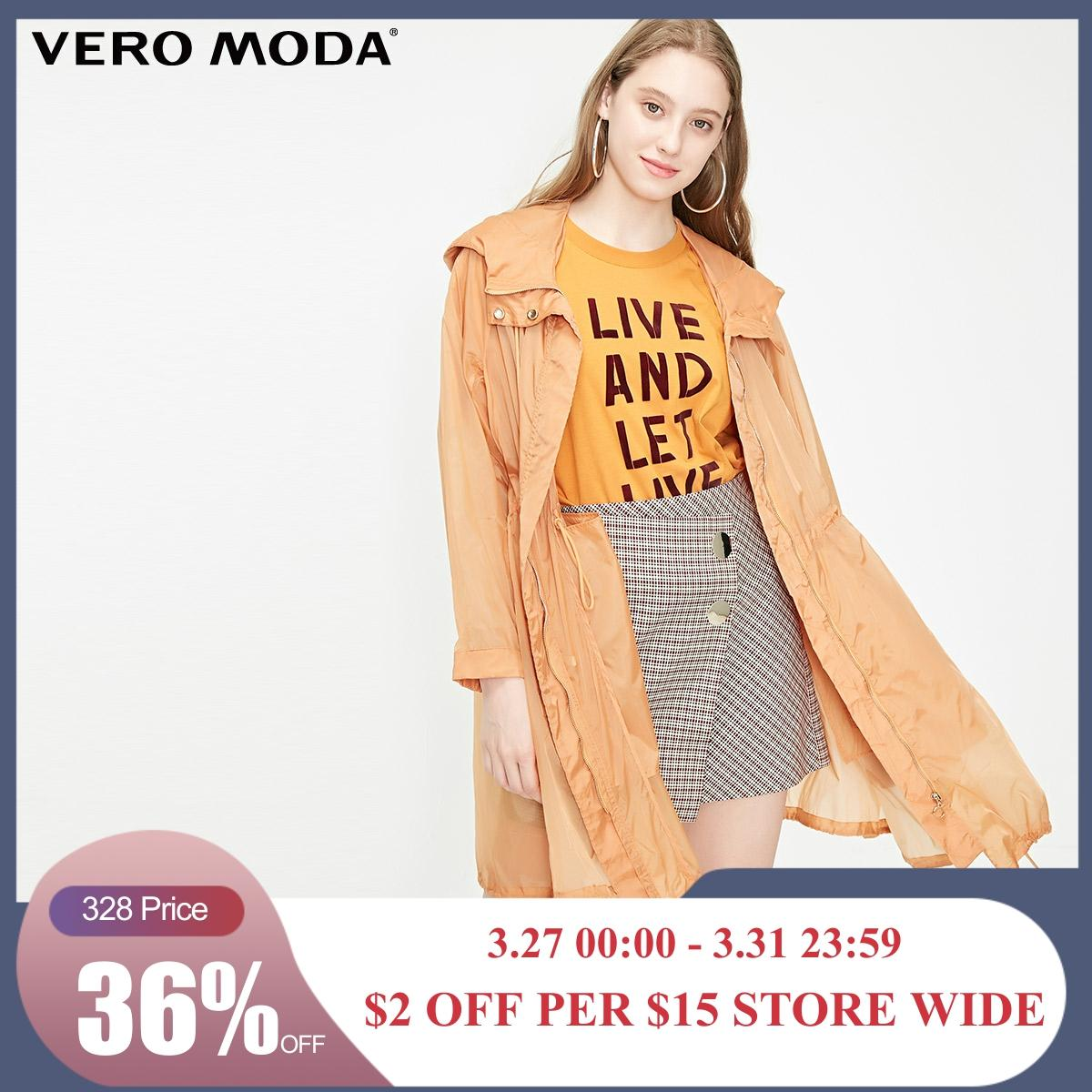 Vero Moda Women's Hooded Drawstring Mid-length See-through Light Trench Coat | 319121526