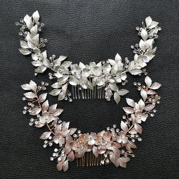 SLBRIDAL Handmade przewodowe cyrkonie kryształy kwiat liść długie włosy ślubne grzebień wianek dla panny młodej akcesoria do włosów kobiety biżuteria tanie i dobre opinie CN (pochodzenie) Ze stopu cynku moda KRYSZTAŁ GRZEBIENIE DO WŁOSÓW TRENDY SL-HC0678 PLANT