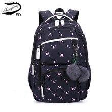 FengDong mignon sacs décole pour adolescentes style coréen école sac à dos pour filles fourrure boule décoration enfants sac fille cadeau