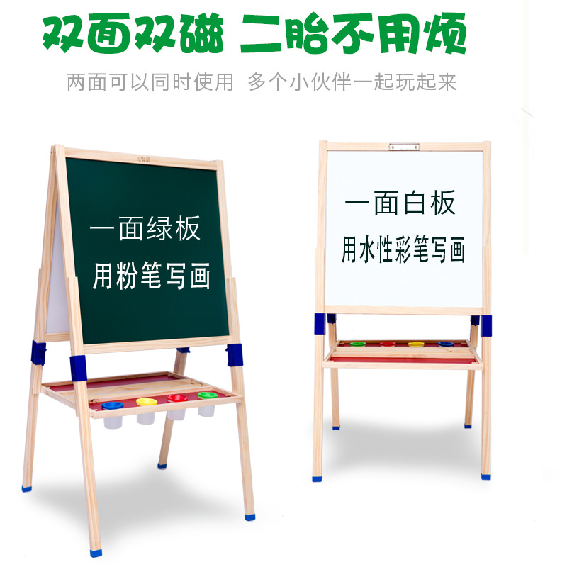 Large Size CHILDREN'S Easel Double-Sided Magnetic Baby Rack Height Adjustable Drawing Board Branch Blackboard With A Whiteboard