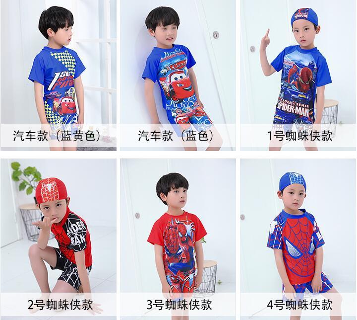 New Style CHILDREN'S Swimwear BOY'S Swimming Trunks One-piece Cute Modeling Swimwear With Swim Cap
