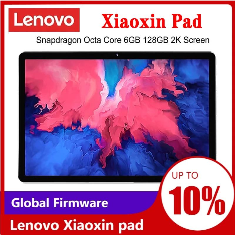 Глобальная прошивка Поддержка Lenovo Xiaoxin 11 дюймов, 2K ЖК-экран Восьмиядерный процессор Snapdragon 6 ГБ ОЗУ 128 ГБ ROM планшетный ПК с системой андроида и...