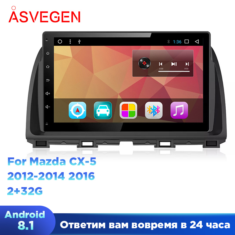 10.2'' <font><b>Android</b></font> 8.1 For <font><b>Mazda</b></font> <font><b>CX</b></font>-<font><b>5</b></font> 2012 2013 <font><b>2014</b></font> 2016 Car Radio With Bluetooth Autostereo Multimedia GPS Navigation Player image