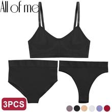 3PCS Bra Set Women Underwear Sexy High Waist Bodyshaper Briefs Thong Panties Female Bralette Lingerie Basic Top Active Brassiere