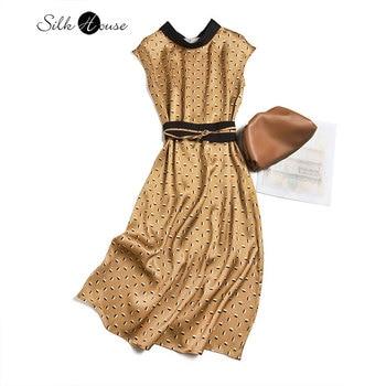 2020 New Heavyweight Satin Silk Silky Light Gold Small Square Two Sides Wear Sleeveless Dress