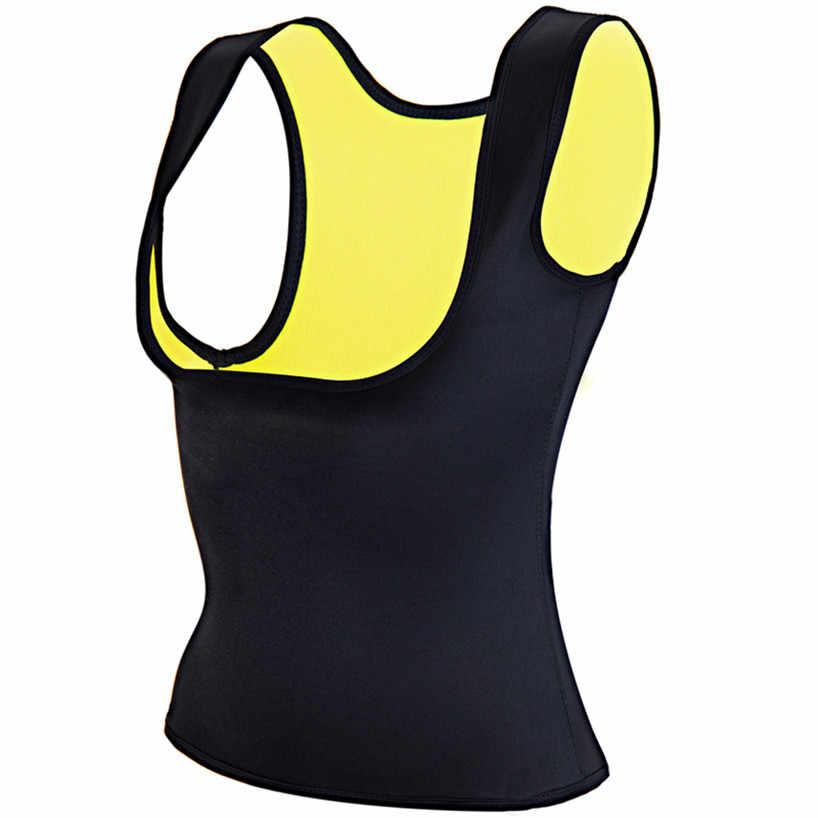 2019 Для женщин футболки для занятий спортом жилет для похудения без рукавов корсет для коррекции фигуры тренажер талии корсеты Футболка пот сауна фитнес-формы