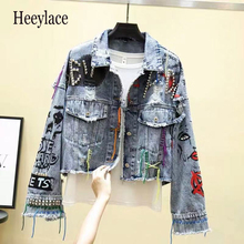 13 Styles Denim Jackets 2019 Women High Street Graffiti Personality Short Raw Cu