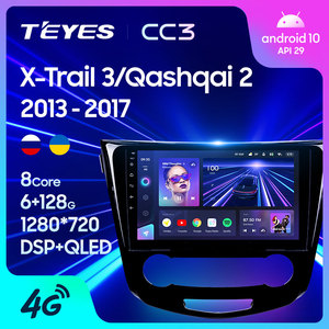 TEYES CC3 For Nissan X-Trail xtrail X Trail 3 T32 2013 - 2017 Qashqai 2 J11 Car Radio Multimedia Video Player Navigation stereo GPS Android 10 No 2din 2 din dvd
