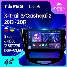 Teyes cc3 para nissan x-trail xtrail x trail 3 t32 2013 - 2017 qashqai 2 j11 rádio do carro reprodutor de vídeo multimídia naveg