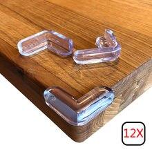 12 шт., защита для углов, для безопасности детей, прозрачная защитная крышка в форме L для защиты детей