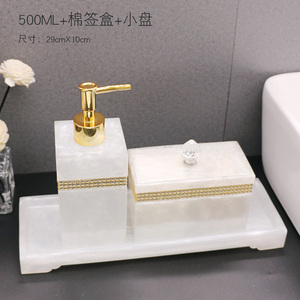 Image 5 - Luxury Nordic Rhinestone Resin Bathroom Accessories Set Tray Emulsion Bottle Hand Sanitizer Soap Dispenser  Toothbrush Holder