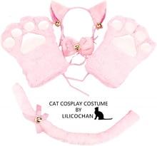 цена на Cat Cosplay Costume Kitten Tail Ears Collar Paws Gloves Anime Lolita Gothic Set