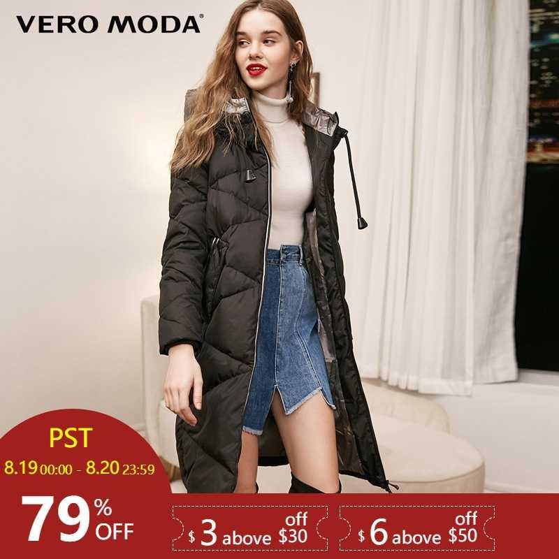 Vero Moda/новый длинный пуховик с капюшоном и отстегивающимся рукавом на шнурке | 318412525