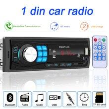 بلوتوث Autoradio 12 فولت راديو ستيريو بالسيارة FM Aux في المدخلات استقبال SD USB في اندفاعة 1 الدين سيارة MP3 مشغل وسائط متعددة