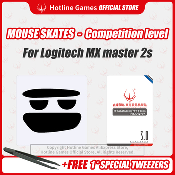 Hotline Games 3.0 Competition Level Mouse Skates Mouse Feet Pad Replacement Feet for Logitech MX Master2S 0.28mm/0.6mm Thickness brand new mouse case mouse shell top side and bottom with 1pc mouse feet for logitech performance mx m950 mouse accessories