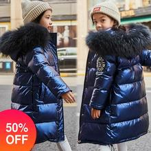 Russia Snowsuit 2020 childrens Winter Down Jacket for Girls Clothes waterproof Outdoor hooded coat Kids parka real fur clothing