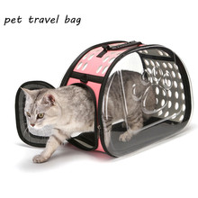 Cat Universal Travel Carrier Bag Transparent Folding For Pet Backpack Visible Carrying Box Dog Supplies