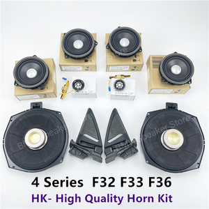 Image 1 - Audio Upgrade Kit Für BMW 4 Serie F32 F33 F36 Horn Bass Subwoofer Mitten Lautsprecher Hochtöner Lautsprecher Abdeckungen Power Verstärker