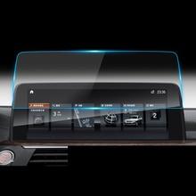 lsrtw2017 car GPS navigation screen anti-scratch protective Tempered film for bmw x3 2018 2019 X4 G01 G02 car gps navigation tempered glass screen protector film 1pcs for bmw x3 g01 bmw x4 g02 2018