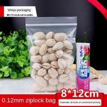 Ziplock Bag Transparent Plastic Bag Plastic Packaging Bag 8x12cm Thickened 0.12mm Food Seal Packaging Plastic Bag100pcs