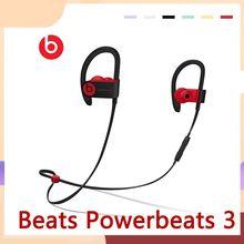Beats Powerbeats 3 Bluetooth écouteurs de sport résistant à la sueur écouteurs de sport mains libres basses profondes casque avec micro