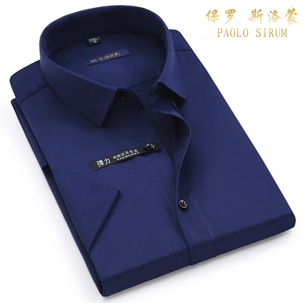Formal Dress Shirts For Men Short Sleeve Slim Fit Office Man Business Social Designer No Fade Solid Spandex Blouse